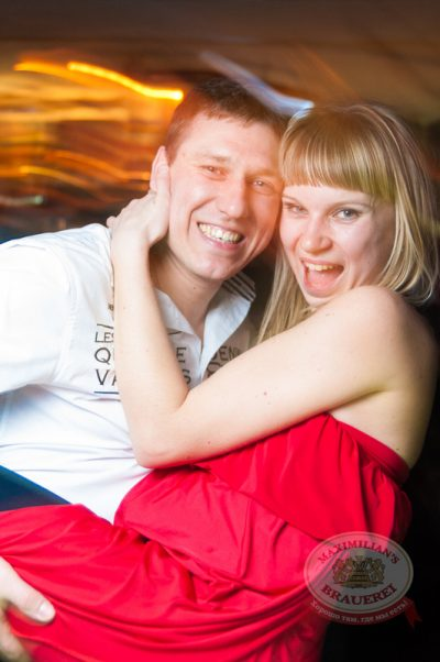 «Дыхание ночи»: Ladies Time. DJ Memfisa (Москва), 15 февраля 2014 - Ресторан «Максимилианс» Самара - 13