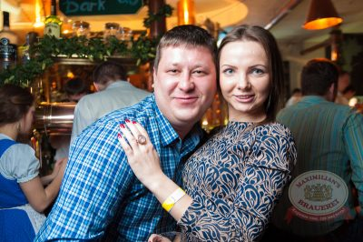 «Дыхание ночи»: Ladies Time. DJ Memfisa (Москва), 15 февраля 2014 - Ресторан «Максимилианс» Самара - 14