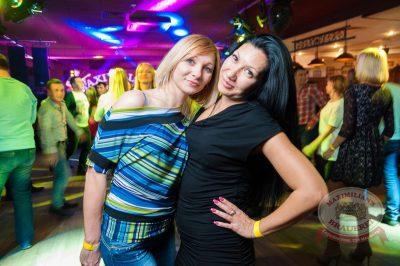 «Дыхание ночи»: Ladies Time. DJ Memfisa (Москва), 15 февраля 2014 - Ресторан «Максимилианс» Самара - 15