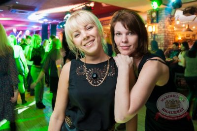 «Дыхание ночи»: Ladies Time. DJ Memfisa (Москва), 15 февраля 2014 - Ресторан «Максимилианс» Самара - 16