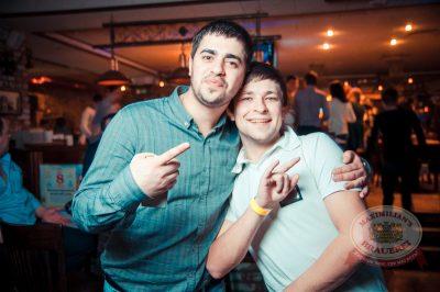 «Дыхание ночи»: Ladies Time. DJ Memfisa (Москва), 15 февраля 2014 - Ресторан «Максимилианс» Самара - 20