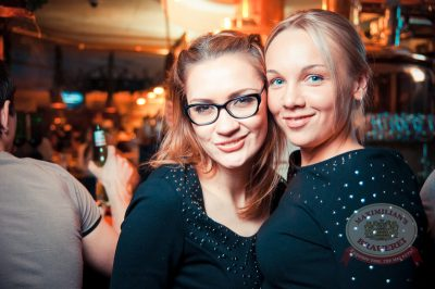 «Дыхание ночи»: Ladies Time. DJ Memfisa (Москва), 15 февраля 2014 - Ресторан «Максимилианс» Самара - 21