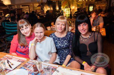 «Дыхание ночи»: Ladies Time. DJ Memfisa (Москва), 15 февраля 2014 - Ресторан «Максимилианс» Самара - 22