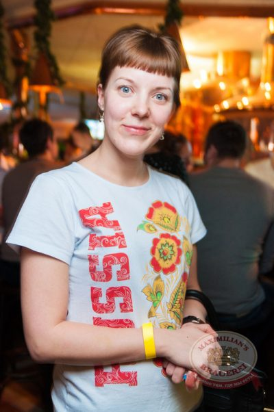 «Дыхание ночи»: Ladies Time. DJ Memfisa (Москва), 15 февраля 2014 - Ресторан «Максимилианс» Самара - 23