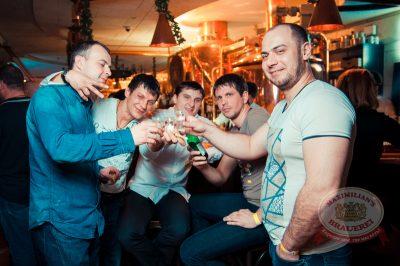 «Дыхание ночи»: Ladies Time. DJ Memfisa (Москва), 15 февраля 2014 - Ресторан «Максимилианс» Самара - 24