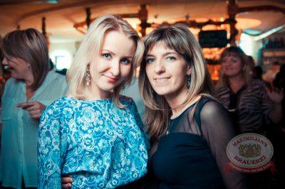 «Дыхание ночи»: Ladies Time. DJ Memfisa (Москва), 15 февраля 2014 - Ресторан «Максимилианс» Самара - 26