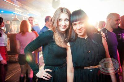«Дыхание ночи»: Ladies Time. DJ Memfisa (Москва), 15 февраля 2014 - Ресторан «Максимилианс» Самара - 29