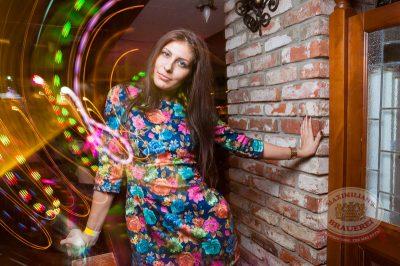 «Дыхание ночи»: Ladies Time. DJ Memfisa (Москва), 15 февраля 2014 - Ресторан «Максимилианс» Самара - 30