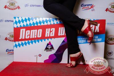 «Дыхание ночи»: Лето на шпильках, Алексей Мануйлов (Самара), 18 июля 2014 - Ресторан «Максимилианс» Самара - 01