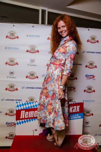 «Дыхание ночи»: Лето на шпильках, Алексей Мануйлов (Самара), 18 июля 2014 - Ресторан «Максимилианс» Самара - 04