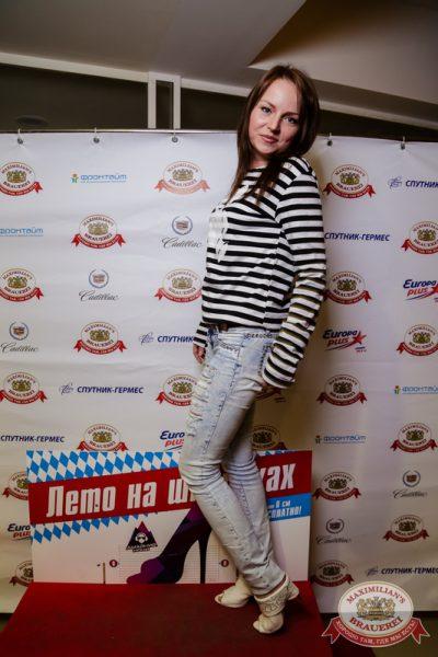 «Дыхание ночи»: Лето на шпильках, Алексей Мануйлов (Самара), 18 июля 2014 - Ресторан «Максимилианс» Самара - 05
