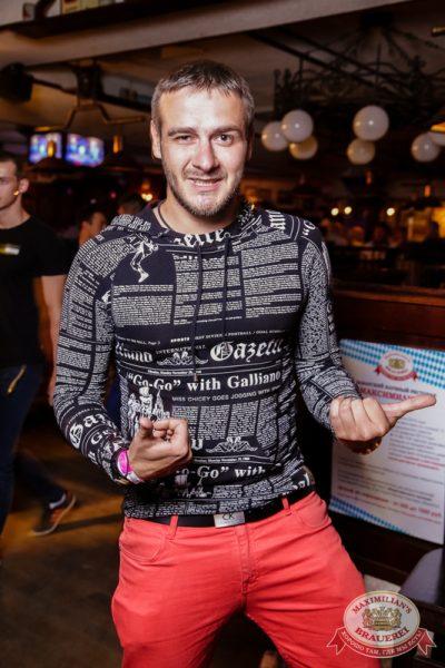 «Дыхание ночи»: Лето на шпильках, Алексей Мануйлов (Самара), 18 июля 2014 - Ресторан «Максимилианс» Самара - 15