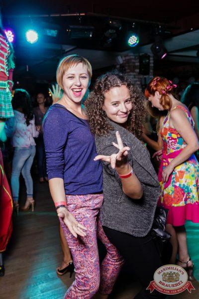 «Дыхание ночи»: Лето на шпильках, Алексей Мануйлов (Самара), 18 июля 2014 - Ресторан «Максимилианс» Самара - 18