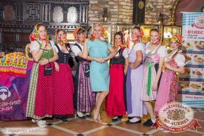 «Дыхание ночи»: Матрешка-party, 26 июня 2015 - Ресторан «Максимилианс» Самара - 04