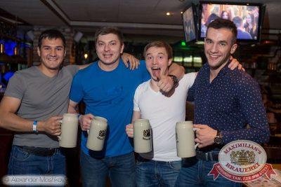 «Дыхание ночи»: Матрешка-party, 26 июня 2015 - Ресторан «Максимилианс» Самара - 07