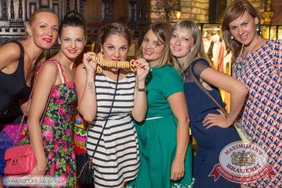 «Дыхание ночи»: Матрешка-party, 26 июня 2015 - Ресторан «Максимилианс» Самара - 09