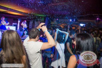 «Дыхание ночи»: Матрешка-party, 26 июня 2015 - Ресторан «Максимилианс» Самара - 14