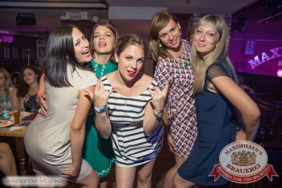 «Дыхание ночи»: Матрешка-party, 26 июня 2015 - Ресторан «Максимилианс» Самара - 18