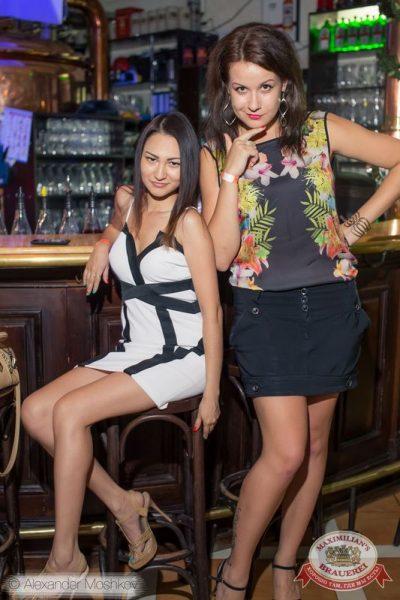 «Дыхание ночи»: Матрешка-party, 26 июня 2015 - Ресторан «Максимилианс» Самара - 20