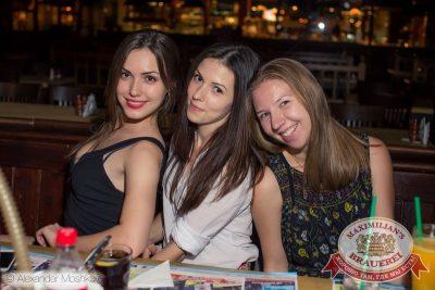 «Дыхание ночи»: Матрешка-party, 26 июня 2015 - Ресторан «Максимилианс» Самара - 23