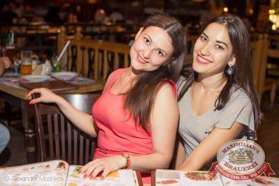 «Дыхание ночи»: Матрешка-party, 26 июня 2015 - Ресторан «Максимилианс» Самара - 28