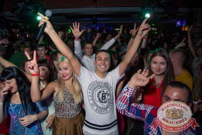 «Дыхание ночи»: MaxiHit TOP100 с Dj Алексей Мануйлов, 21 августа 2015 - Ресторан «Максимилианс» Самара - 02