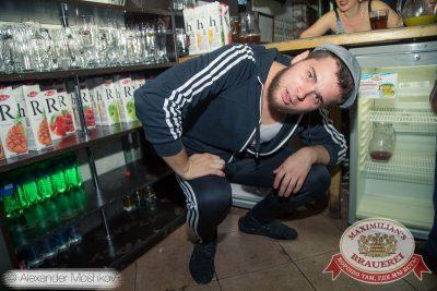 Дискотека в стиле 90-х! Специальный гость: «Кар-мэн», 19 августа 2015 - Ресторан «Максимилианс» Самара - 05