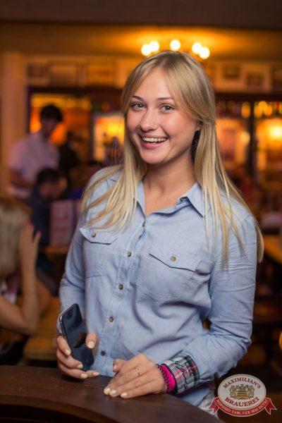 «Дыхание ночи»: MaxiHit TOP100 с Dj Алексей Мануйлов, 21 августа 2015 - Ресторан «Максимилианс» Самара - 06
