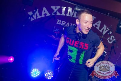 «Дыхание ночи»: MaxiHit TOP100 с Dj Алексей Мануйлов, 21 августа 2015 - Ресторан «Максимилианс» Самара - 08