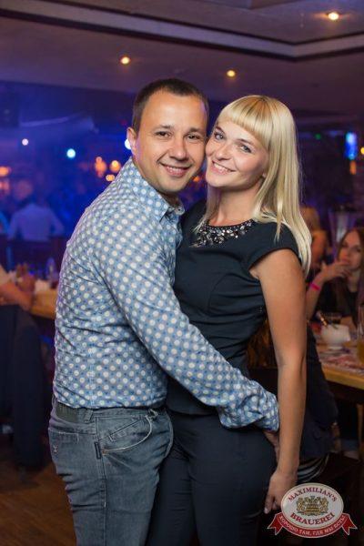 «Дыхание ночи»: MaxiHit TOP100 с Dj Алексей Мануйлов, 21 августа 2015 - Ресторан «Максимилианс» Самара - 13