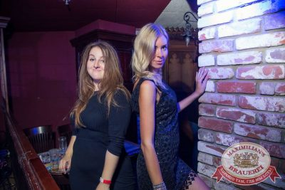 «Дыхание ночи»: MaxiHit TOP100 с Dj Алексей Мануйлов, 21 августа 2015 - Ресторан «Максимилианс» Самара - 15