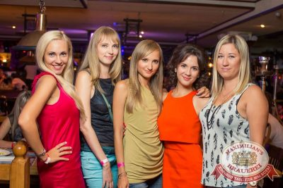 «Дыхание ночи»: MaxiHit TOP100 с Dj Алексей Мануйлов, 21 августа 2015 - Ресторан «Максимилианс» Самара - 20