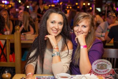 «Дыхание ночи»: MaxiHit TOP100 с Dj Алексей Мануйлов, 21 августа 2015 - Ресторан «Максимилианс» Самара - 21