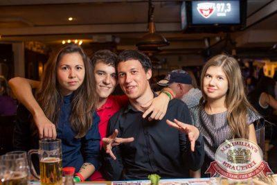 «Дыхание ночи»: MaxiHit TOP100 с Dj Алексей Мануйлов, 21 августа 2015 - Ресторан «Максимилианс» Самара - 23