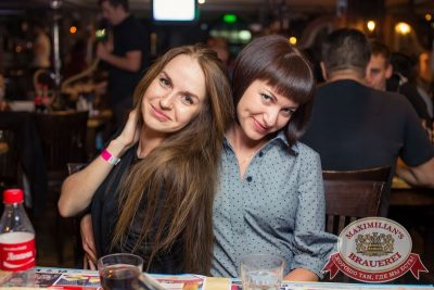 «Дыхание ночи»: MaxiHit TOP100 с Dj Алексей Мануйлов, 21 августа 2015 - Ресторан «Максимилианс» Самара - 24
