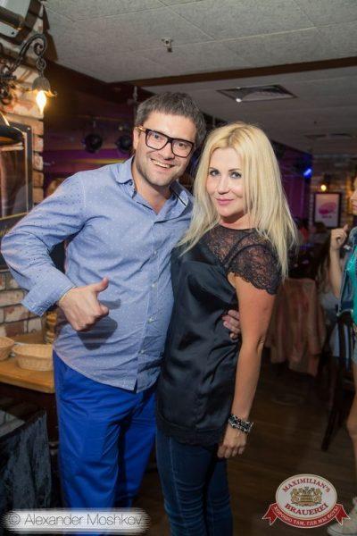Дискотека в стиле 90-х! Специальный гость: «Кар-мэн», 19 августа 2015 - Ресторан «Максимилианс» Самара - 24