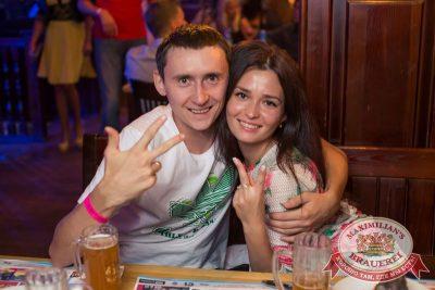 «Дыхание ночи»: MaxiHit TOP100 с Dj Алексей Мануйлов, 21 августа 2015 - Ресторан «Максимилианс» Самара - 25