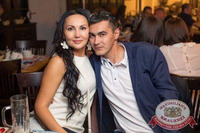«Дыхание ночи»: MaxiHit TOP100 с Dj Алексей Мануйлов, 21 августа 2015 - Ресторан «Максимилианс» Самара - 26