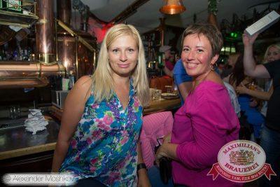 Дискотека в стиле 90-х! Специальный гость: «Кар-мэн», 19 августа 2015 - Ресторан «Максимилианс» Самара - 27