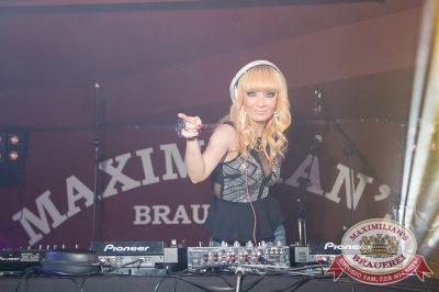 «Дыхание ночи»: Miss DJ (Казань), 3 мая 2014 - Ресторан «Максимилианс» Самара - 01