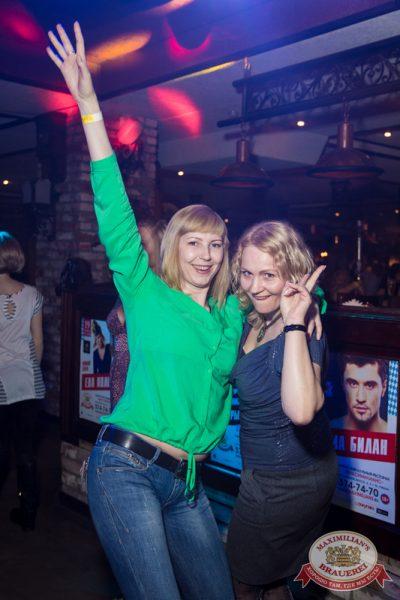 «Дыхание ночи»: Miss DJ (Казань), 3 мая 2014 - Ресторан «Максимилианс» Самара - 02