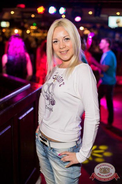 «Дыхание ночи»: Miss DJ (Казань), 3 мая 2014 - Ресторан «Максимилианс» Самара - 04