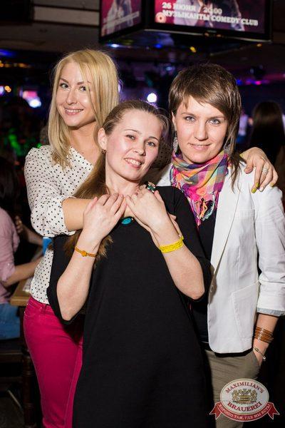 «Дыхание ночи»: Miss DJ (Казань), 3 мая 2014 - Ресторан «Максимилианс» Самара - 06