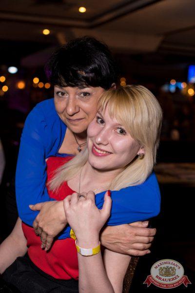 «Дыхание ночи»: Miss DJ (Казань), 3 мая 2014 - Ресторан «Максимилианс» Самара - 12