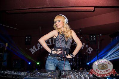 «Дыхание ночи»: Miss DJ (Казань), 3 мая 2014 - Ресторан «Максимилианс» Самара - 18