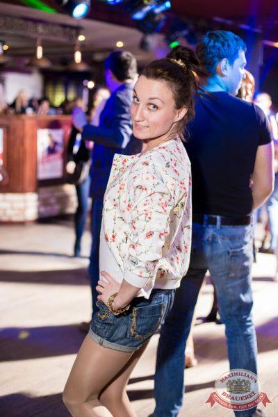«Дыхание ночи»: Miss DJ (Казань), 3 мая 2014 - Ресторан «Максимилианс» Самара - 19