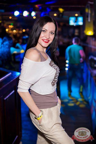 «Дыхание ночи»: Miss DJ (Казань), 3 мая 2014 - Ресторан «Максимилианс» Самара - 20