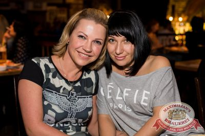 «Дыхание ночи»: Miss DJ (Казань), 3 мая 2014 - Ресторан «Максимилианс» Самара - 23
