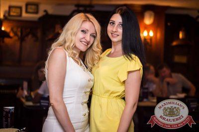 «Дыхание Ночи»: Пенная вечеринка, 5 августа 2016 - Ресторан «Максимилианс» Самара - 05