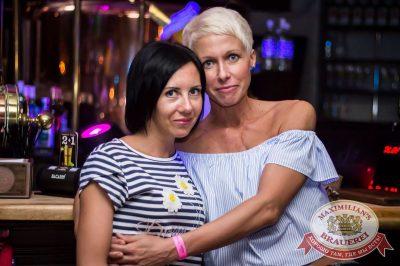 «Дыхание Ночи»: Пенная вечеринка, 5 августа 2016 - Ресторан «Максимилианс» Самара - 08